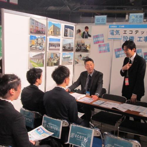 企業説明会に参加してきました!
