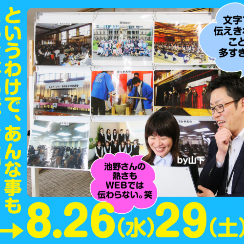 プッチリニューアルと重大ニュース!!