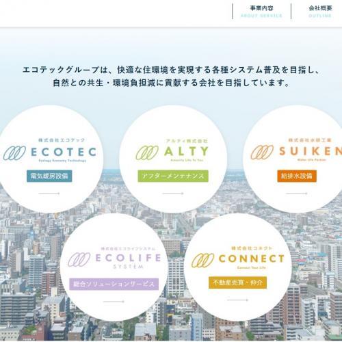 ハウスドゥ!札幌栄町店オープン!!④