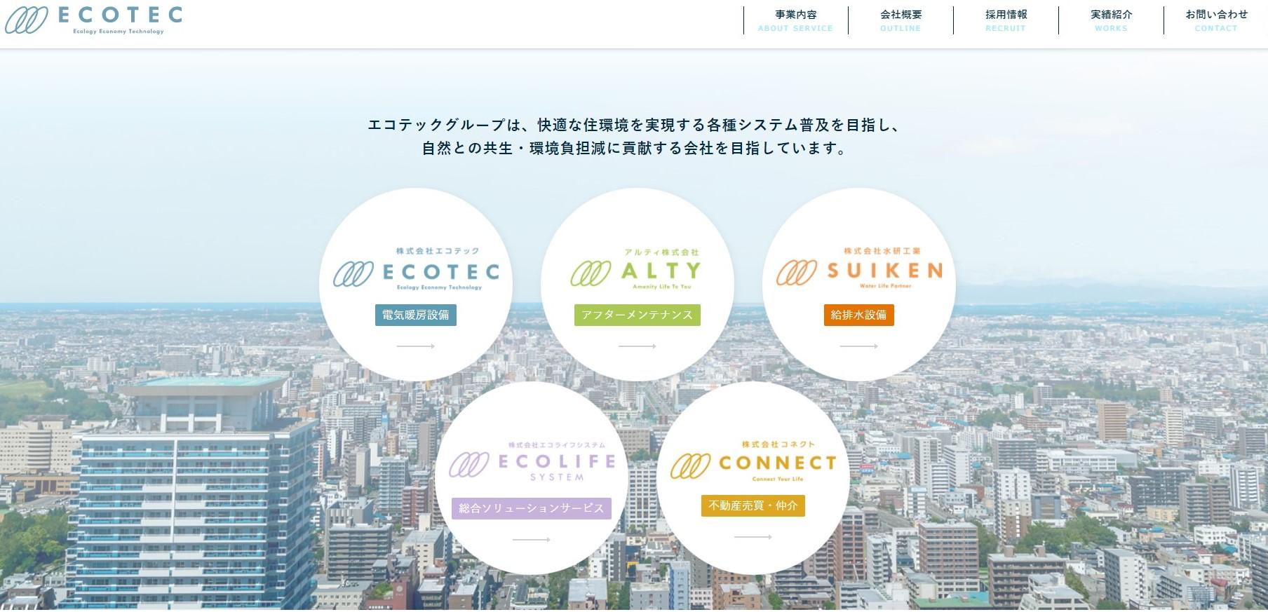 グループ企業追加.jpg