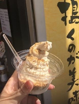 20190913 ice cream.jpg