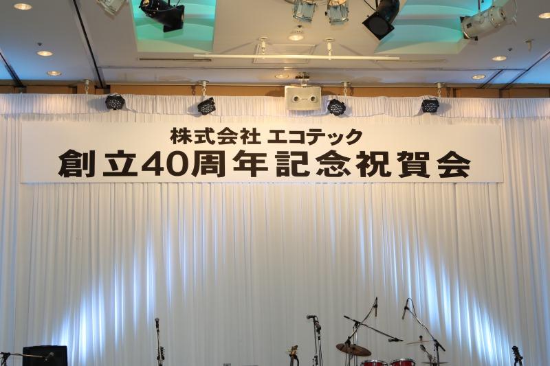 s_20190520_01.jpg